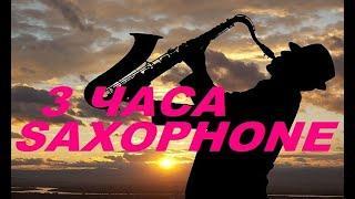 Instrumental - Saxophon - Musik - wunderschön
