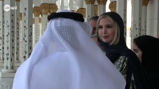 Ivanka Trump zu Besuch in den Vereinigten Arabischen Emiraten
