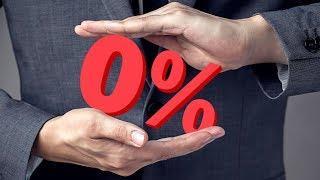 Wenn die Null-Prozent-Finanzierung teure Folgen hat