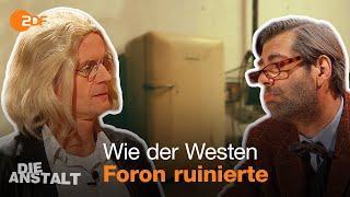Treuhand sichert Arbeitsplätze, aber nicht in der DDR | Die Anstalt
