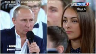 Putin tells why he stood under the Rain without Umbrella