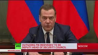Putin und Medwedew geben gemeinsame Pressekonferenz