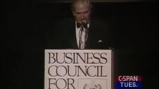 David Rockefeller UN 1994-09-14