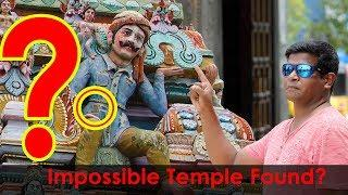 Ancient Temple Shows Cell Phone & Wrist Watch? Built with Psychic Powers?