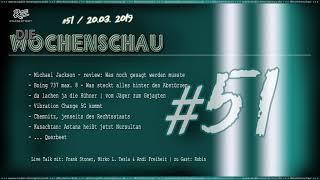 RE-Wochenschau #51