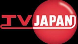 Japanisches TV berichtet über die Islamisierung Deutschlands