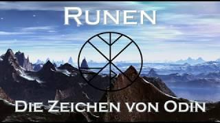 Runen - Die Zeichen von Odin