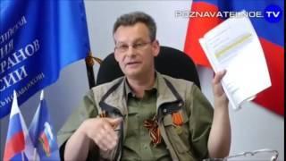 DAS MUSS MAN WISSEN !  Unbesiegtes Nazi-Deutschland Cognitive TV Rüdiger Hoffmann staatenlos.info