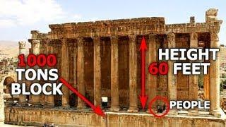 Historians Are Forbidden To Go Here. Baalbek Building Technologies That We Can't Repeat