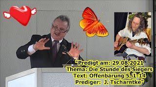 Predigt am: 29.08.21 Thema: Die Stunde des Siegers Text: Offenbarung 5, 1-14 Prediger: J. Tscharntke