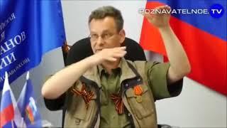 Nicht besiegtes Nazi Deutschland - Cognitive TV Rüdiger Hoffmann - staatenlos.info NOD Deutschland