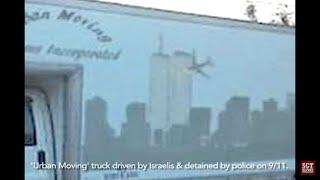 THIS WILL SHOCK YOU TO YOUR CORE 911 From Cheney to Mossad