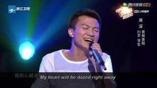 Zhou Shen - ein aussergewöhnlicher Sänger
