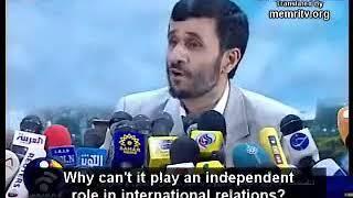 Warum werden Deutsche in Geiselhaft gehalten + erniedrigt? (Seit 1945) Dr. Ahmadinejad- Iran TV 2006