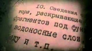 Der Wahre Grund vonTschernobyl Teil 3