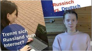 Trennt sich Russland vom Internet?